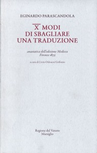 Parascandola - 10000 modi di sbagliare una traduzione - Ristampa Anastatica